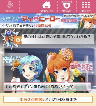 【Ameba】ガールフレンド(仮)キュピチケ1155枚 YouTube動画>1本 ->画像>285枚